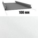Потолок реечный Cesal Profi S-100 Жемчужно-белый C01 (4м), 1 шт.