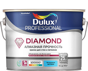Краска Dulux Professional Diamond Matt матовая BW (10л)