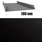 Потолок реечный Cesal S-100 Черный Жемчуг Глянец С05 (3м), 1 шт.