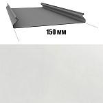 Потолок реечный Cesal Profi S-150 Белый матовый 3306 (3м), 1 шт.