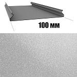Потолок реечный Cesal S-100 Металлик Серебристый C02 (3м), 1 шт.